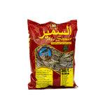Al Samir Zonnebloempitten 300 Gram