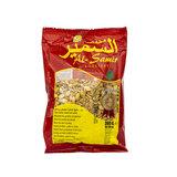 Al Samir Meloenzaden Extra Geroosterd en Gezouten 300 Gram