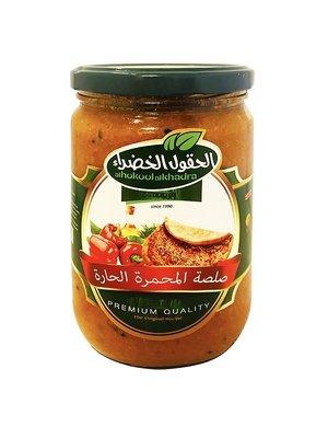Al Hokool Al Khadra Mezza (Mhammara) 630 Gram
