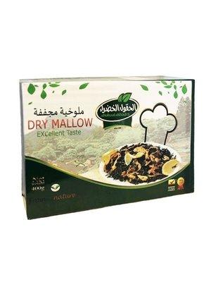 Al Hokool Al Khadra Molokhia Gedroogde Kaasjeskruid Bladeren 400 Gram