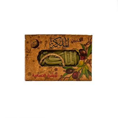 Al Malika Groene Zeep Blokje van Olijfolie 160 Gram