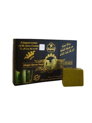 Al Malika Natuurlijke Zeep Blokje Araysi 6x65 gram