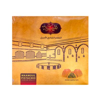 Nafeeseh Sweets Maamoul koekjes met Pistache Vulling 500 Gram