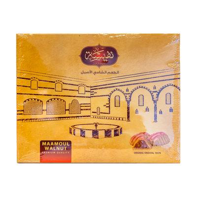 Nafeeseh Sweets Maamoul koekjes met Walnoot Vulling 500 Gram