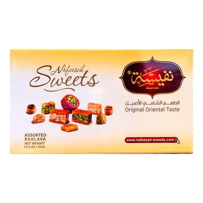 Nafeeseh Sweets Baklava 450 Gram