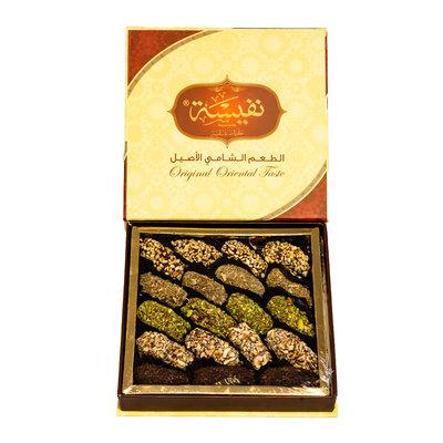 Nafeeseh Chocolade Dadels gevuld met Nootjes 500 Gram
