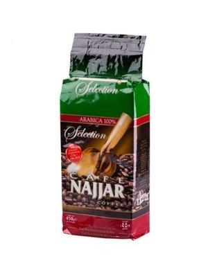 Najjar Gemalen Arabische Koffie met Kardemom 450 Gram
