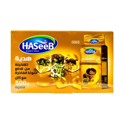 Haseeb Gold Gemalen Arabische Koffie Super Extra Kardemom 500 Gram