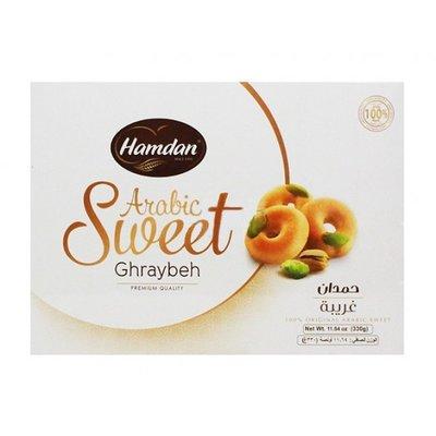 Hamdan Ghraybeh (Midden-Oosterse Koekjes) 330 Gram