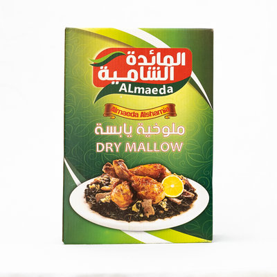 Al Maeda Alshamia Molokhia Gedroogde Kaasjeskruid Bladeren 200 Gram