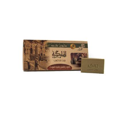 Queen Aleppo Groene Zeep met Zwarte Komijn 150 Gram
