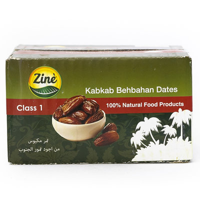 Zinè Dadels (kebkab) 2 KG